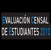 ECE20103