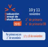 ECE 2015_ju
