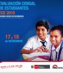 ¿Como será la ECE 2015 de secundaria?