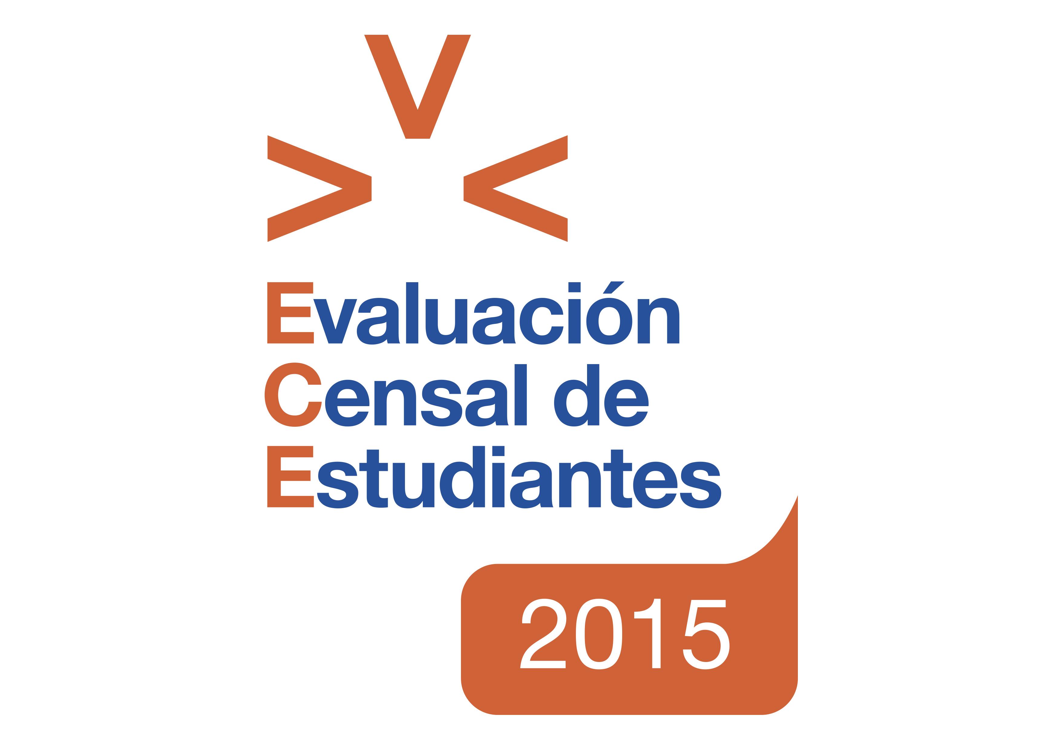 Resultados minedu new style for 2016 2017 for Oficina nacional de evaluacion